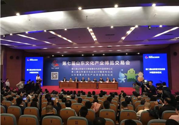 山东省文化强省建设先进市县和文化企业30强发布 潍坊多地上榜