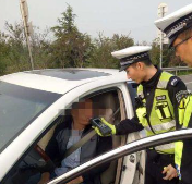 """淄博:晚上饮酒隔天开车 司机""""隔夜酒""""未醒被查"""