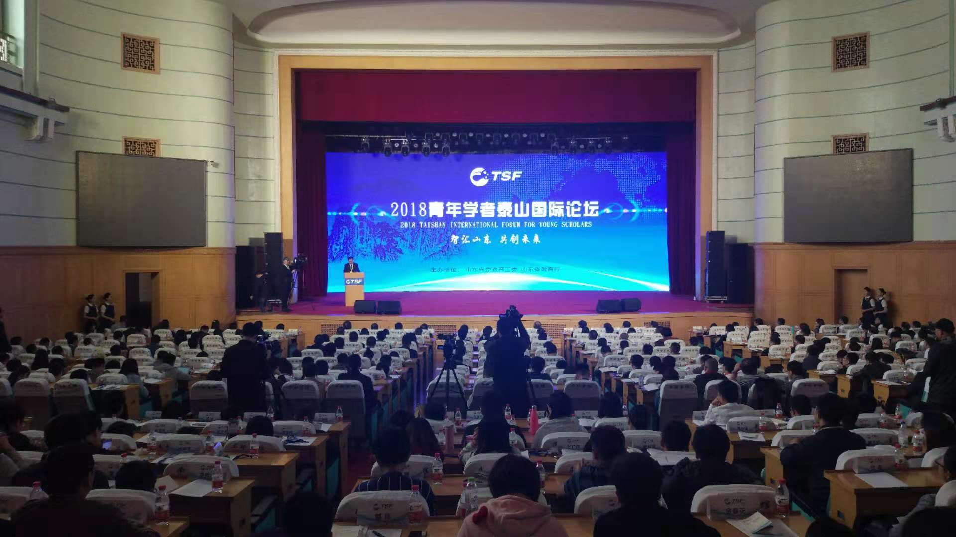 """全球400余名青年学者齐聚济南寻找""""山东高教机遇"""""""