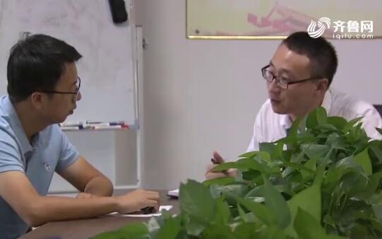 敢领改革风气之先丨青岛高新区:从官员到推销员 专业化招商引来高质量项目
