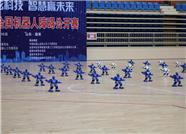 首届全国机器人障碍公开赛在蓬莱开幕