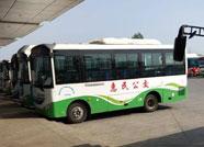 惠民县五条线路恢复原线 两条线路临时调整