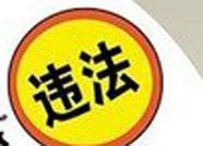 惠民县增设四处非现场交通违法处理窗口