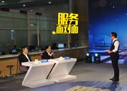 泰安市委副书记、市长李希信做客山东广播电视台《服务面对面》