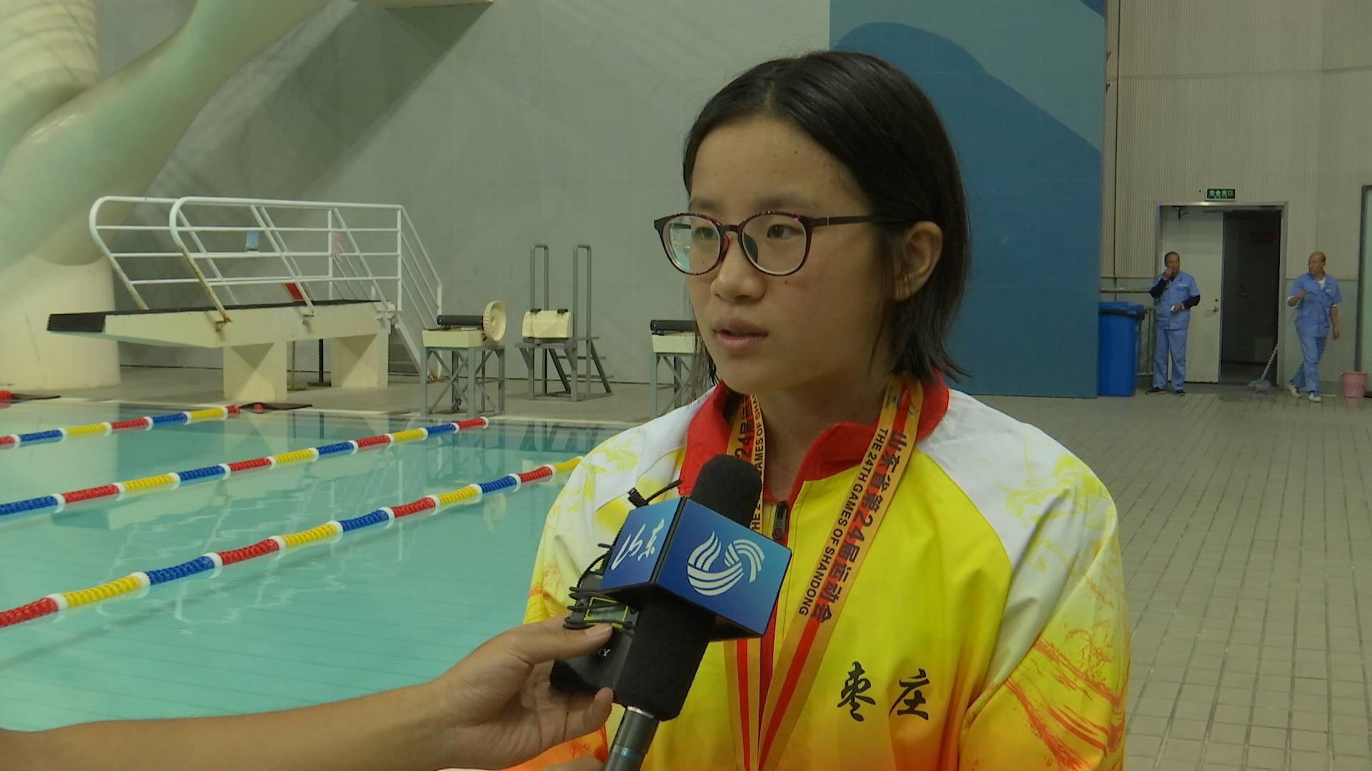 跃动齐鲁看省运·枣庄15岁泳坛新星破纪录摘金
