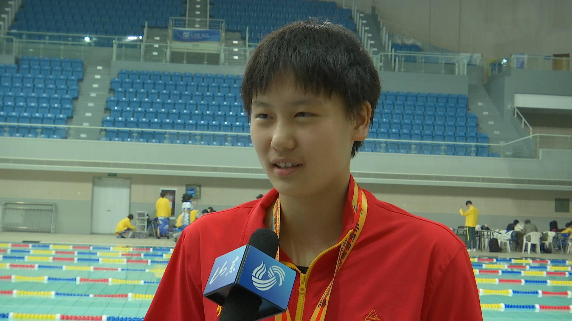 跃动齐鲁看省运·15岁小将200米混合泳夺金 长相酷似叶诗文