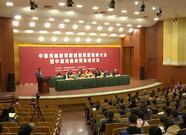 中国戏曲教育联盟理事长巴图:戏曲复兴要更加亲近本源
