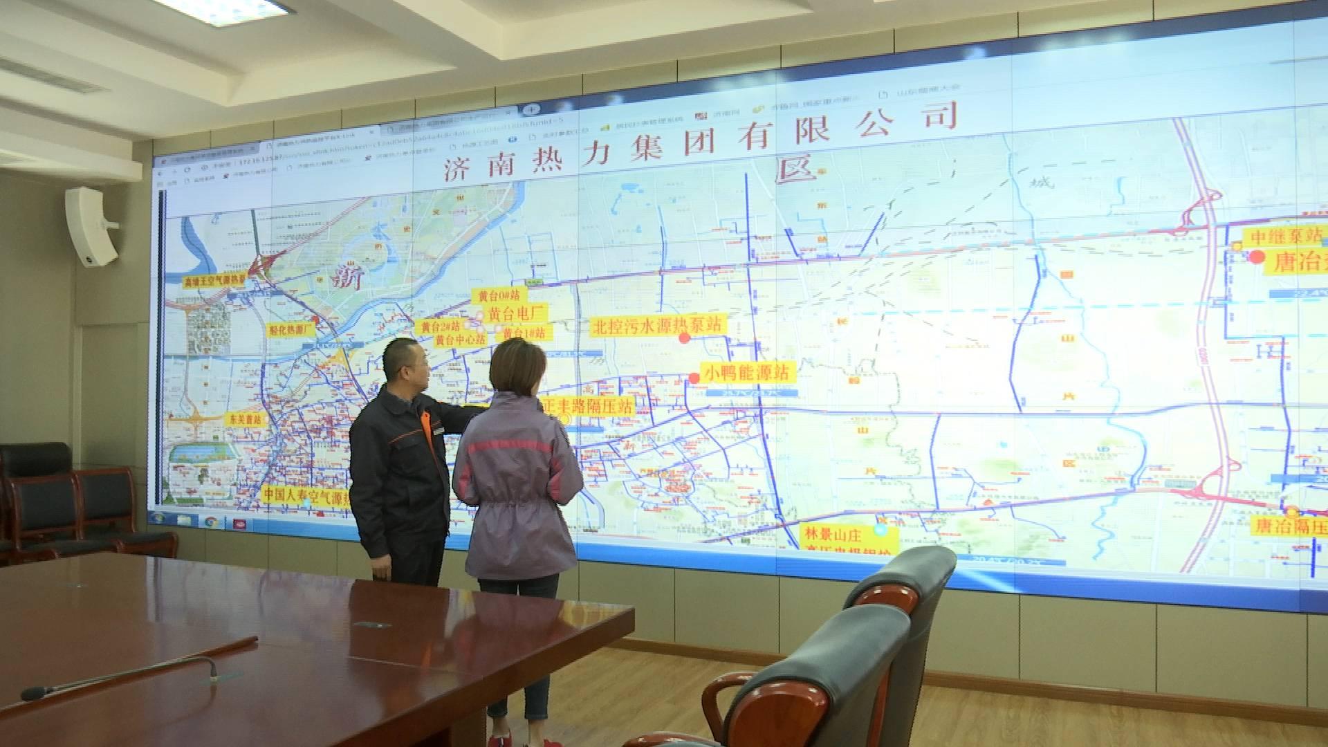 济南东城开始供暖冷运调试 11月1号具备点炉条件