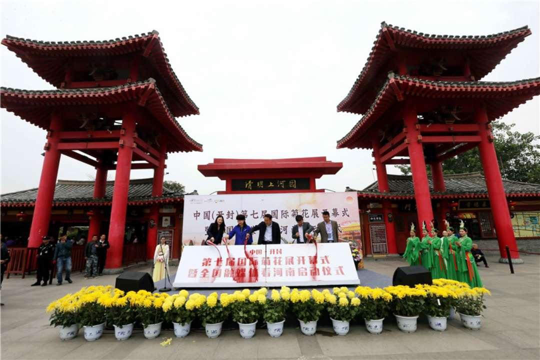全国融媒体看河南活动启动 清明上河园观菊展赏东京梦华