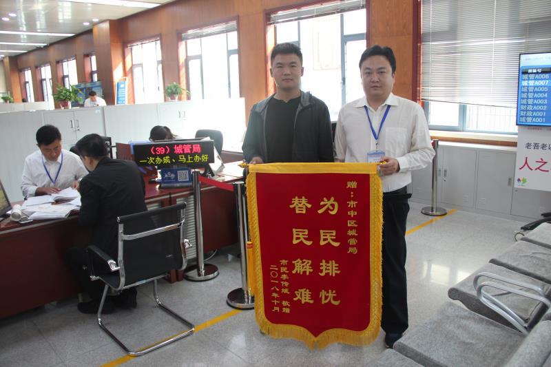 济南市中区城管优质服务暖人心 商户赠锦旗感谢