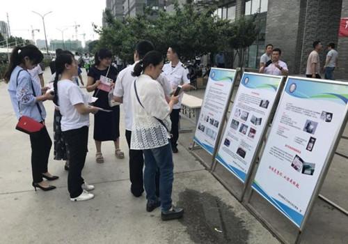 传承孝德弘扬正气 青州市第六届孝文化艺术节开幕