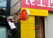 """潍坊吹响户外广告整治""""号角"""" 县市区""""战果""""都在这"""