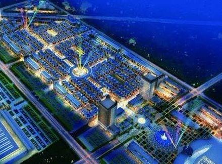 枣庄召开全市新旧动能转换重点项目建设调度推进会议