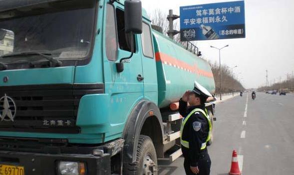 常态化制度化!山东开展治理货车超限超载联合执法行动