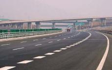 G20青银高速潍坊服务区(青岛方向)恢复运营(附路况信息)