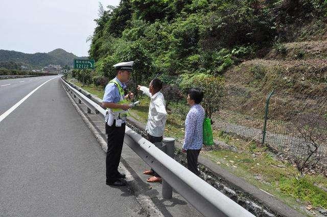 行人上高速危险! 淄博高速交警提醒:安全没有捷径