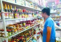 博山公布一批食品抽检信息 米醋总酸项被检不合格