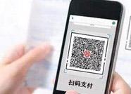 扫描二维码缴费!滨州开启居民医保缴费新模式
