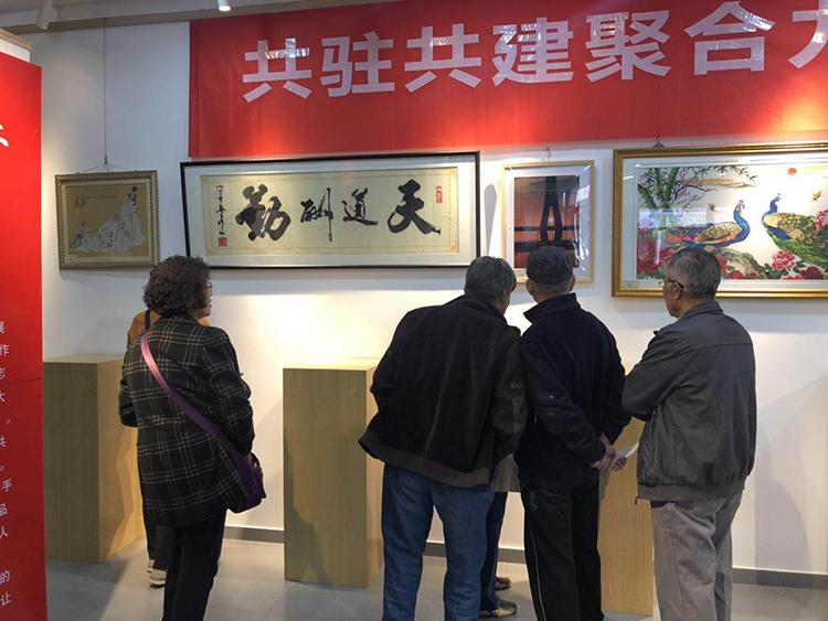 重阳丹青会邻里  济南舜雅社区共驻共建艺术展