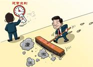 1至9月岱岳区纪检监察机关立案204件 党纪政务处分168人