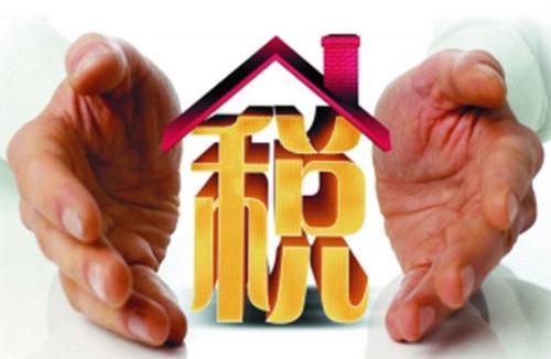 """山东省税务深化""""一次办好""""改革 减少办税环节62个"""