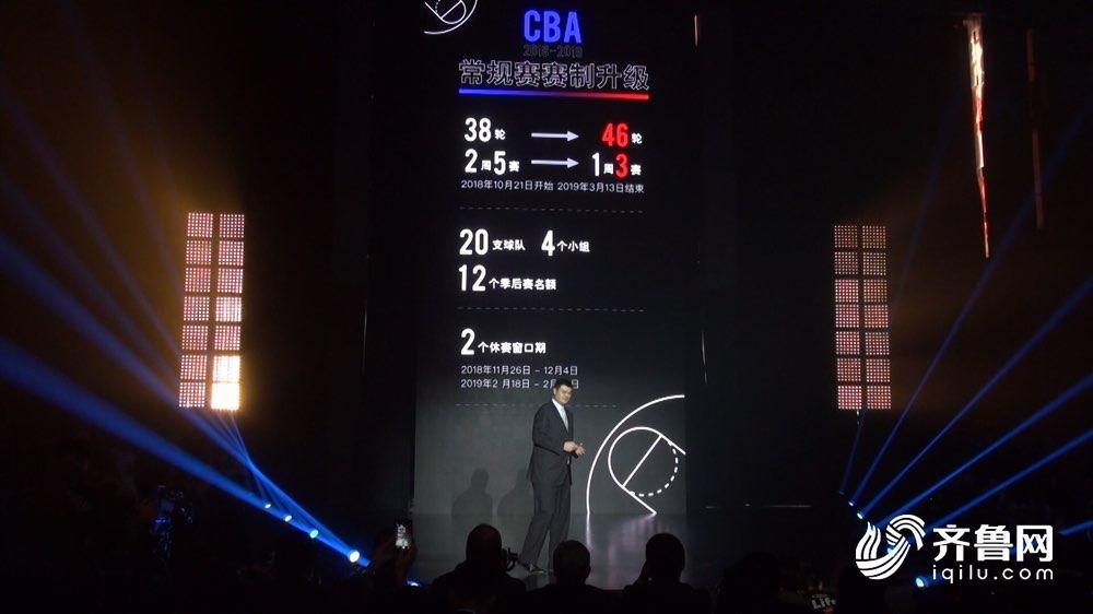 2018-2019CBA联赛第26轮时代中国广州VS青岛国信双星(二)