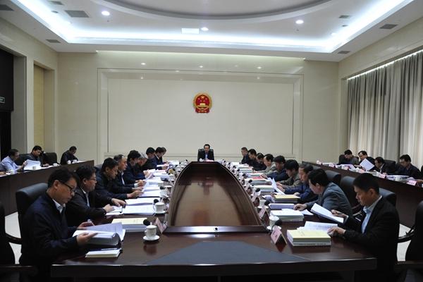 济南市十六届人大常委会召开第三十九次主任会议