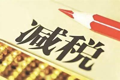 2019山东经济排行_山东省经济前十排行榜 青岛排名第一,济南排第三 -山东新闻