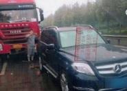 青州一团伙开豪车碰瓷骗取保险理赔金600余万元 专挑大货车下手