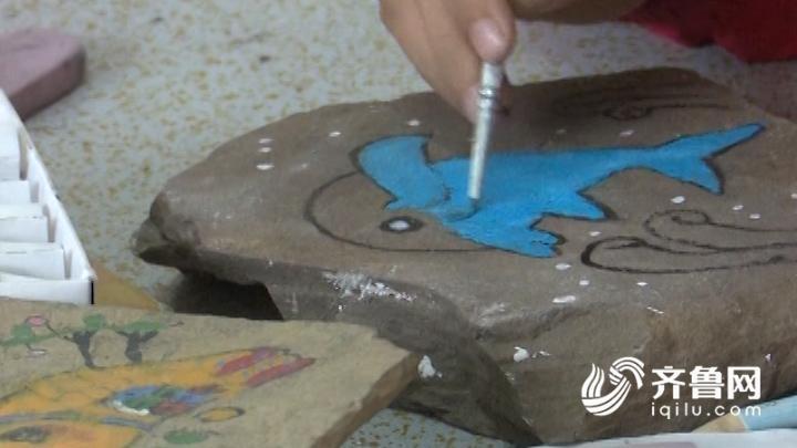 以石当纸 点石成画 让孩子感受石头画的独特魅力.00_00_14_06.静止007.jpg