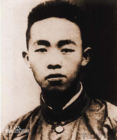 英雄烈士谱丨邓恩铭:用短暂一生书写共产主义誓言