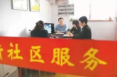临淄区面向社会招聘52名社区专职工作者 10月29日至31日报名