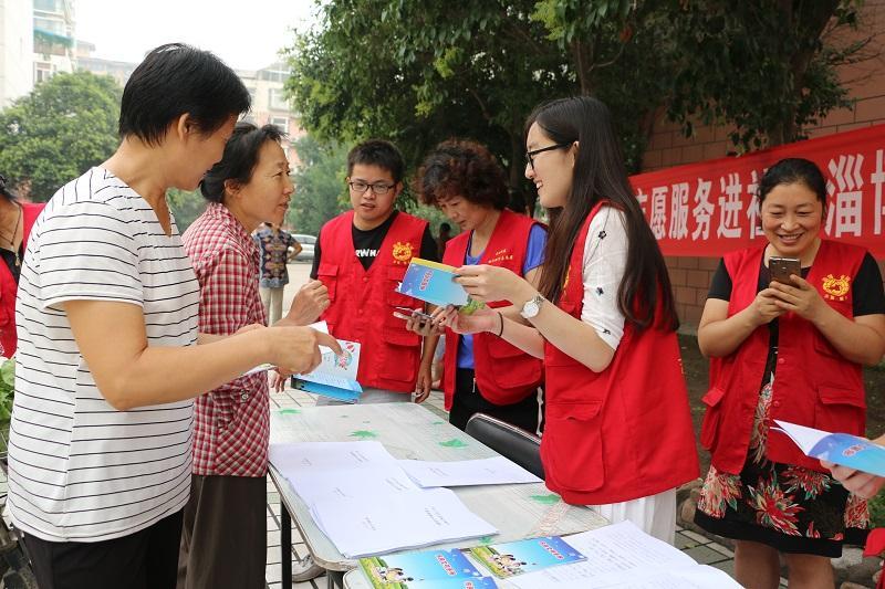 淄川区面向社会公开招聘57名社区专职工作者