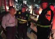 惠民警方接连救助三名醉酒男子 未发生严重后果