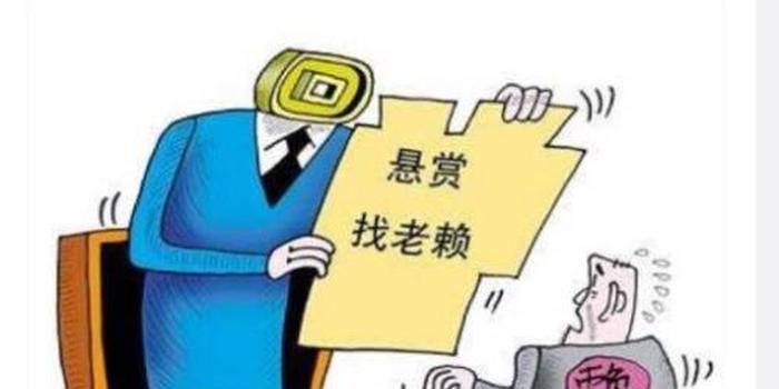 """好消息!东阿县推出""""执行无忧""""悬赏保险"""