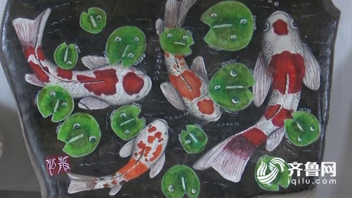 以石当纸 点石成画 让孩子感受石头画的独特魅力.00_01_05_00.静止006.jpg