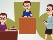 2018山东省职业院校教学团队认定结果公示 127个团队通过认定