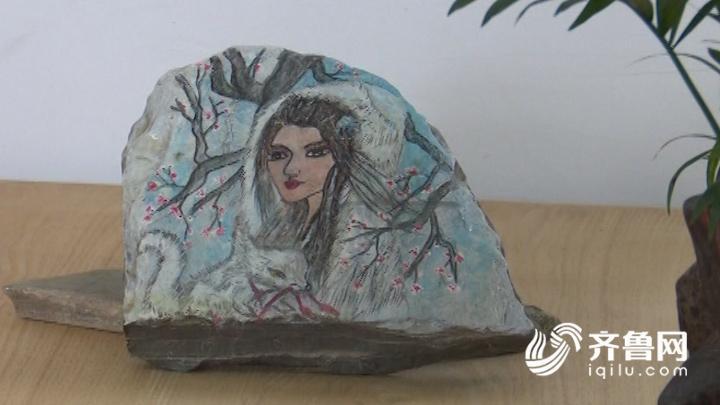 以石当纸 点石成画 让孩子感受石头画的独特魅力.00_00_00_11.静止008.jpg
