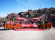 来自台湾、上海等地的60余名残疾人圆了泰山梦