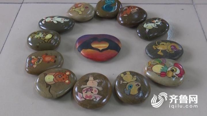 以石当纸 点石成画 让孩子感受石头画的独特魅力.00_00_45_05.静止003.jpg