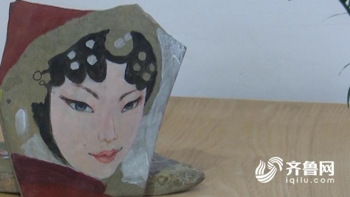 以石当纸 点石成画 让孩子感受石头画的独特魅力.00_00_37_12.静止009.jpg