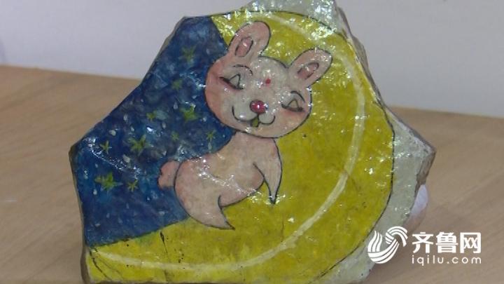 以石当纸 点石成画 让孩子感受石头画的独特魅力.00_00_54_07.静止004.jpg
