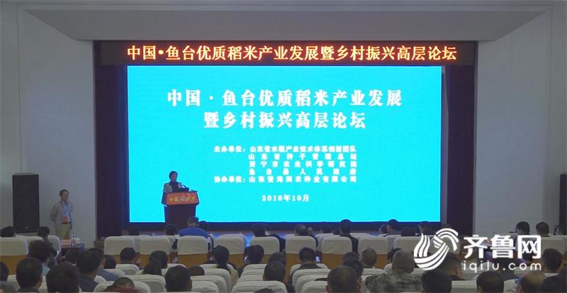 微信截图_20181019172145_看图王.png