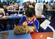 山东省第七届工艺美术行业职业技能大赛在德州举行