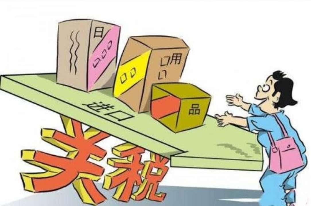 青岛海关关税保证新政:现金保证退出历史舞台
