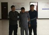 男子抢劫杀人在逃14年 刚到无棣即被抓