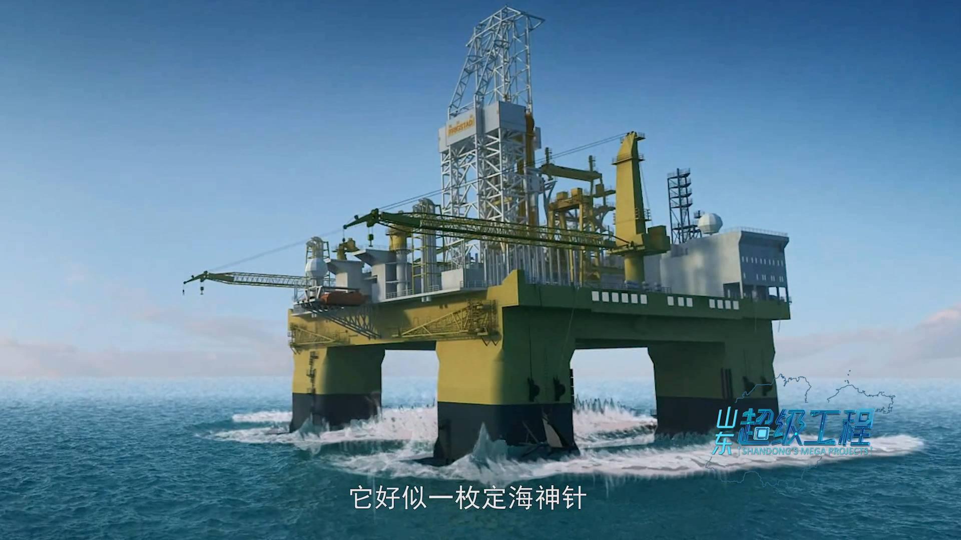 """超级工程丨定海神针 """"蓝鲸"""",可燃冰开采破世界纪录还能抵御16级台风"""