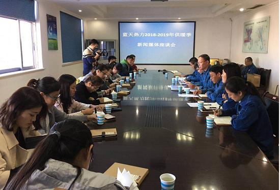 临沂蓝天热力新开通96789服务热线 11月10日达标供暖