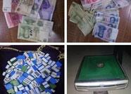 潍坊滨海公安查获一起聚众赌博案件 5名涉赌人员被抓获