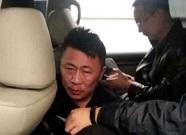 落网画面曝光!黑龙江大庆脱逃人员已被捕 拒捕撞警车受伤已送医